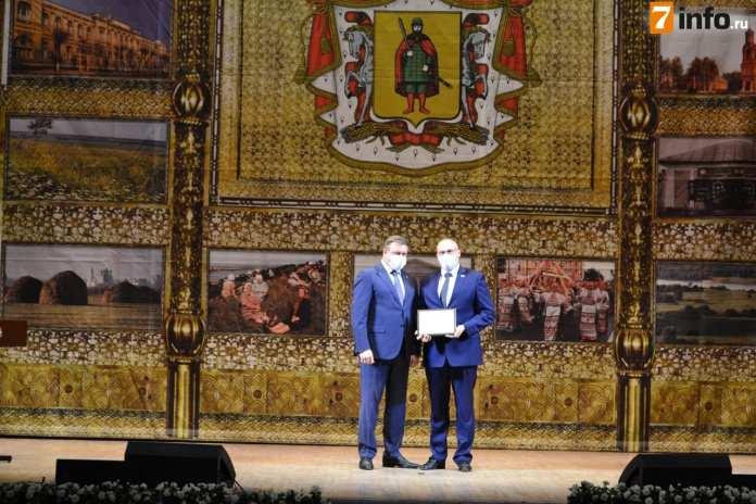 В Рязани обновили областную Доску Почета