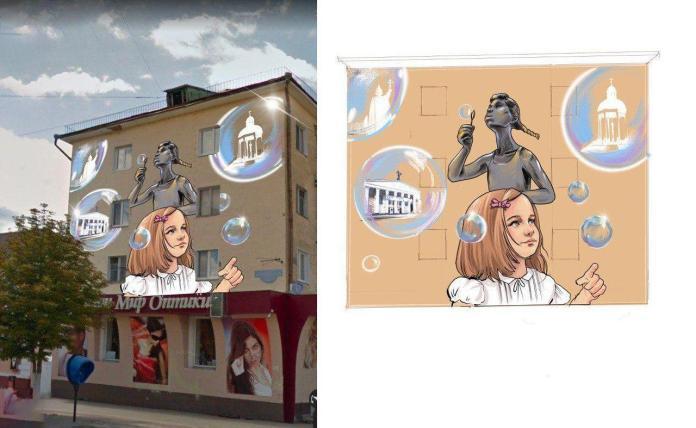 В Белгороде появится еще один стрит-арт