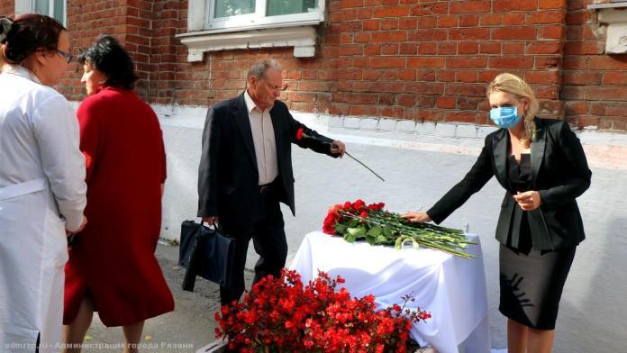 На корпусе больницы им. Семашко открыли доску памяти профессору Талышинскому