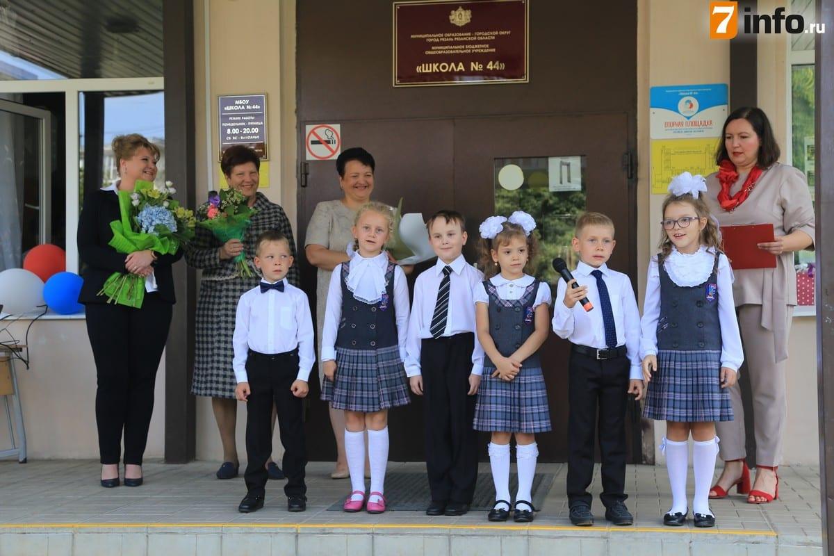 Елена Митина поздравила рязанских школьников с Днём знаний