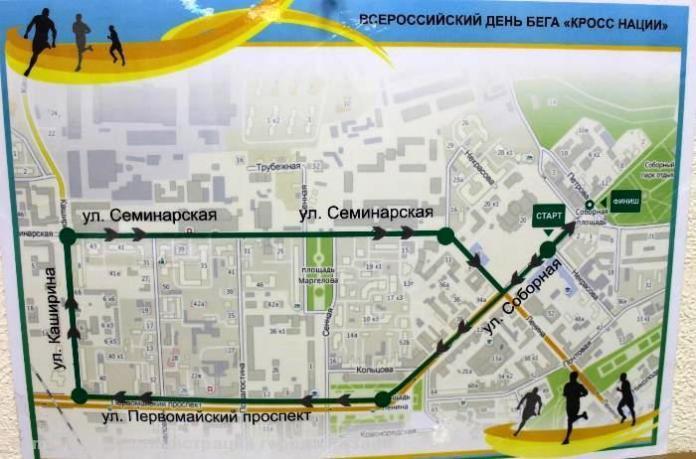 """В Рязани из-за """"Кросса Нации"""" изменится движение общественного транспорта"""