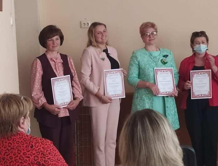 Скопинские педагоги забрали почти все призовые места на региональном конкурсе