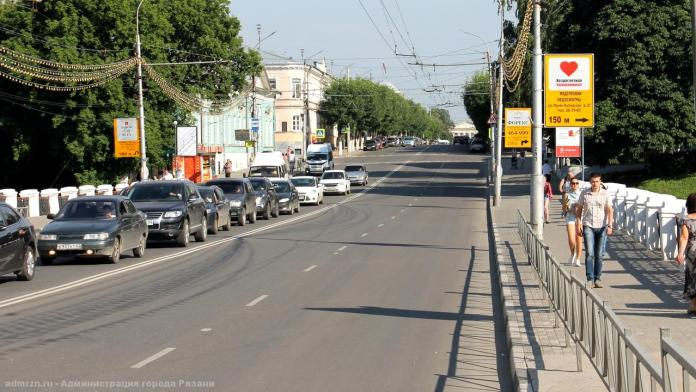 В Рязани перекроют движение по мосту на улице Ленина
