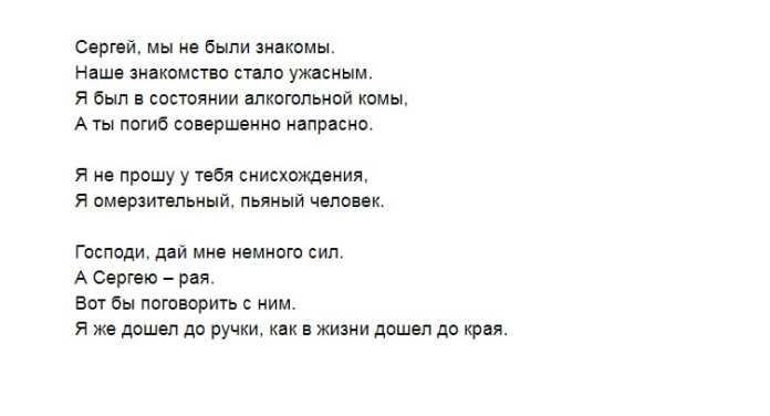 Михаил Ефремов зачитал стихи, посвящённые Сергею Захарову
