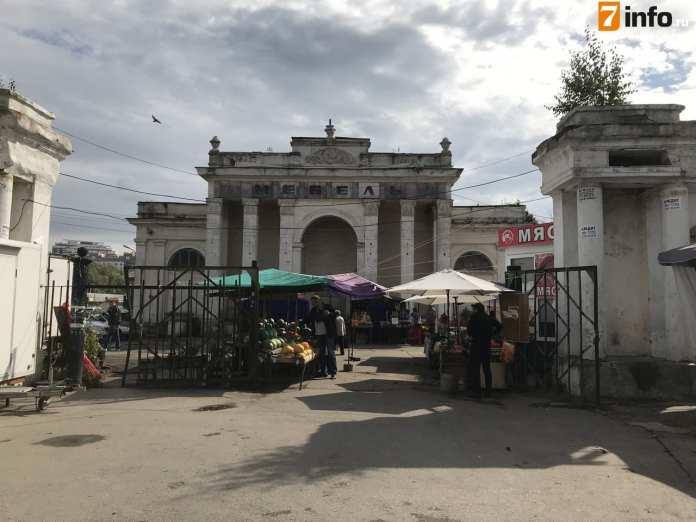 """Общественное пространство, фудкорт и интернет-магазин фермерских продуктов: что хотят сделать с """"Торговым городком"""" в Рязани"""