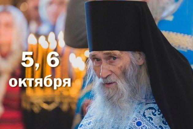 В Рязань приедет духовник патриарха Московского и всея Руси Кирилла