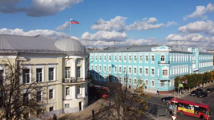 В Рязанской облдуме состоялись публичные слушания по проекту бюджета региона на 2021-2023 годы