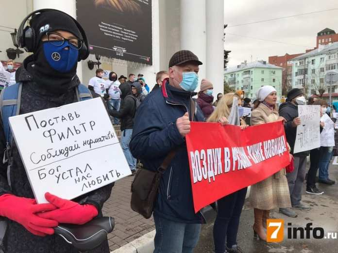 На пикет против загрязнения воздуха вышли более двухсот рязанцев