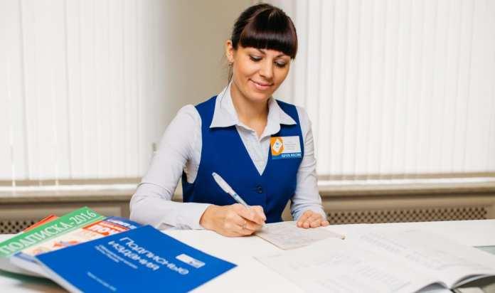 Работники рязанской почты отметят профессиональный праздник 11 июля