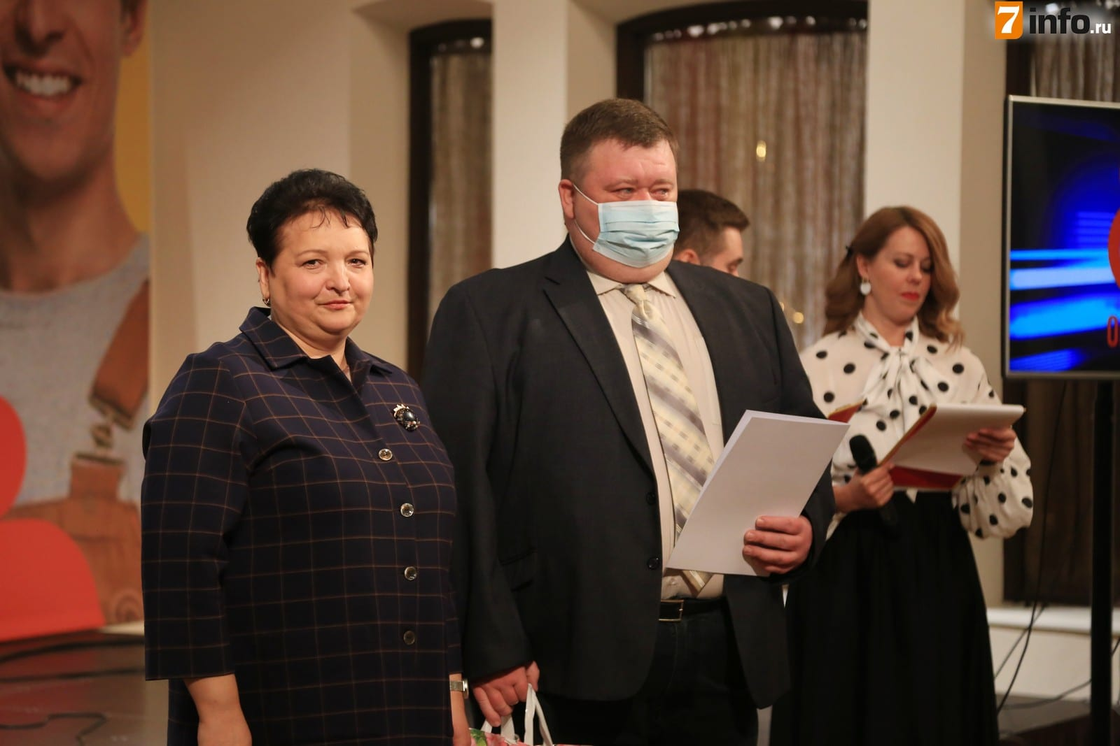 В Рязани прошло празднование 80-летия системы профтехобразования