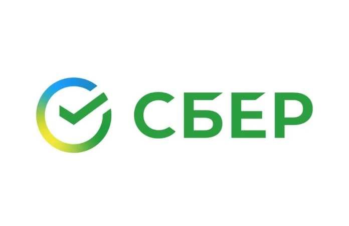 Сбербанк поздравил агентство недвижимости «Удачный выбор» с десятилетием