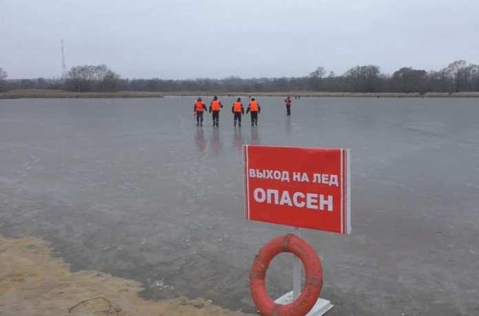 С 23 ноября в Липецке ввели запрет на выход на лед на водных объектах