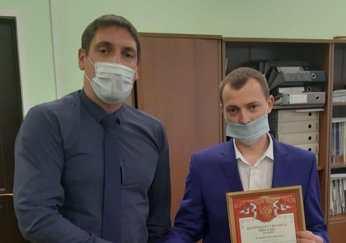 СК вручил благодарность рязанскому участковому за спасение человека