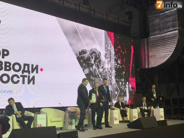 Министр экономического развития РФ рассказал на форуме в Рязани о производительности труда