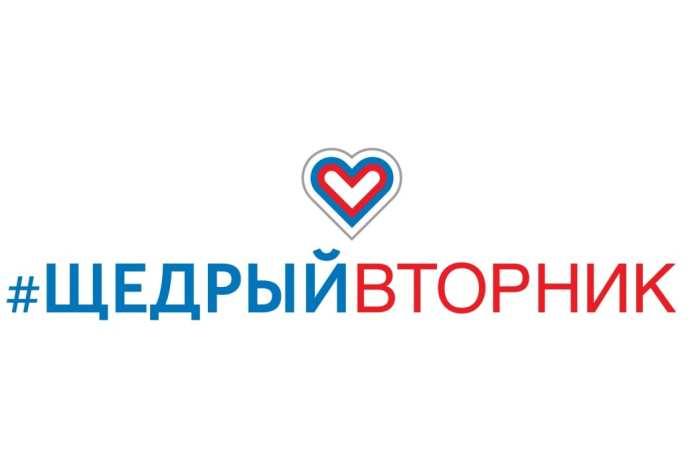 Рязанским предпринимателям предлагают поддержать акцию #ЩедрыйВторник