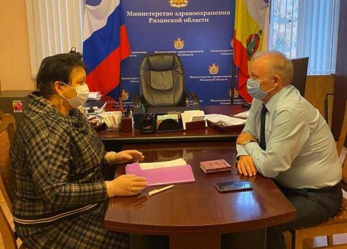 Елена Митина и Андрей Прилуцкий обсудили проблемы рязанского здравоохранения