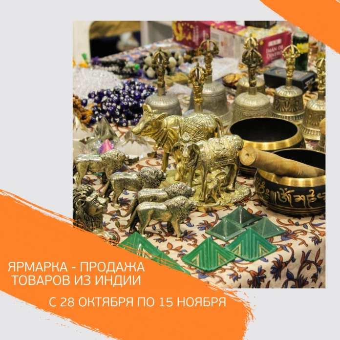 """В рязанском ТРЦ """"М5 Молл"""" открылась индийская ярмарка"""