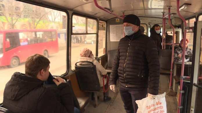 В общественном транспорте Рязани проверили соблюдение масочного режима