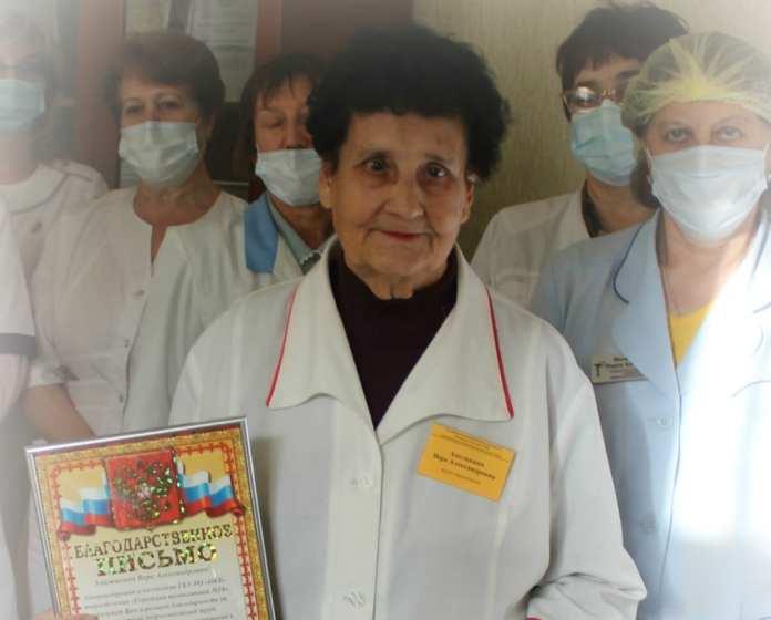 Терапевт из Рязани ушла на пенсию в 81 год