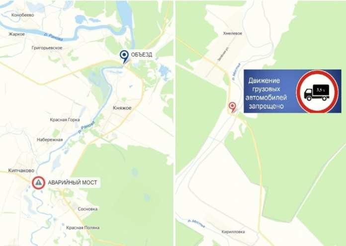 В Кораблинском районе ограничили движение транспорта по двум мостам