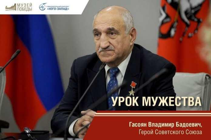 Герой Советского Союза расскажет о захвате самолета ТУ-134А в 1983 году