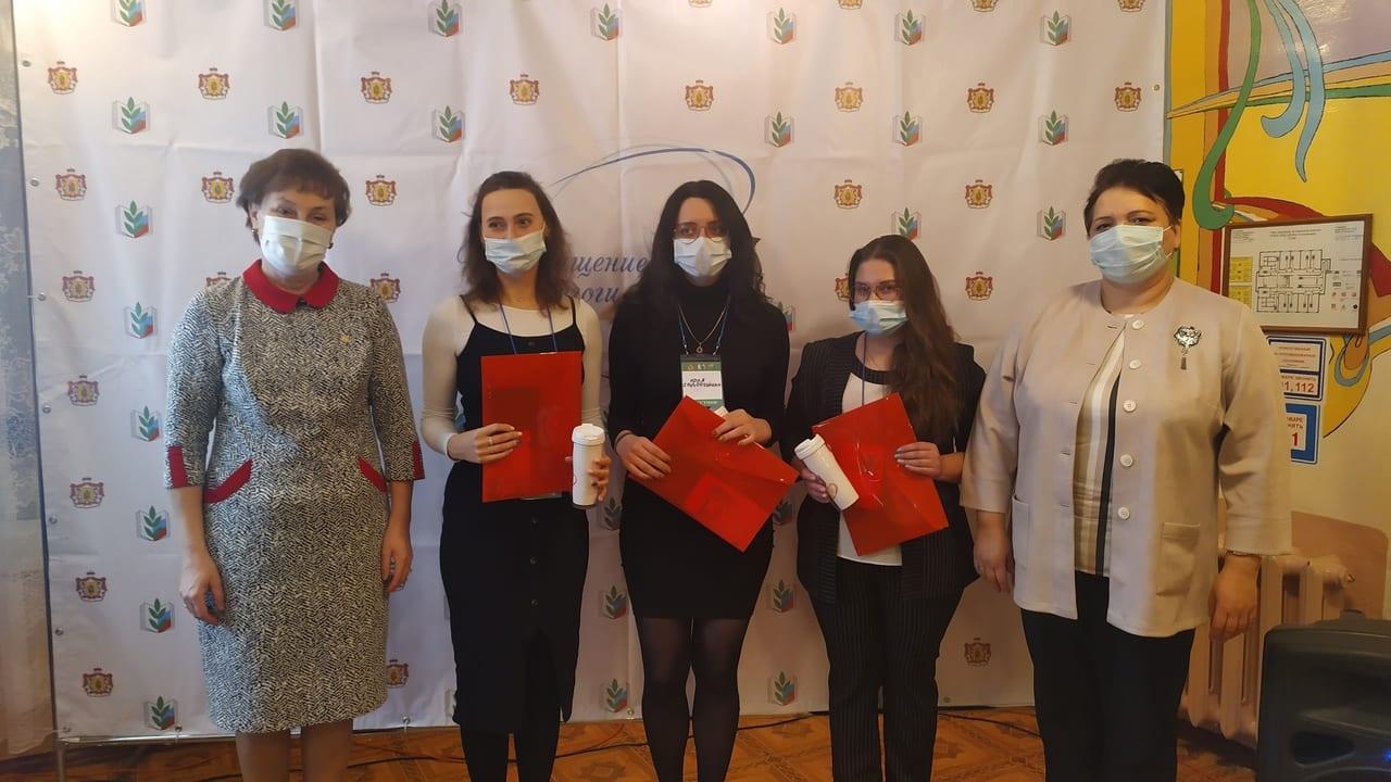 Елена Митина и Ольга Щетинкина пообщались с молодыми педагогами