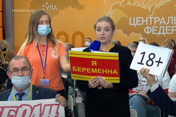 Задавшая вопрос Путину «беременная» рязанка не является журналисткой