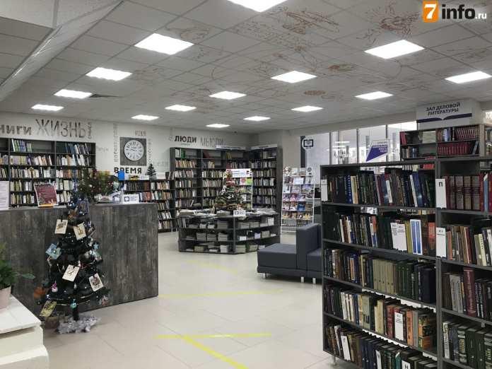В Рязанской ЦГБ имени Есенина открылась модельная библиотека