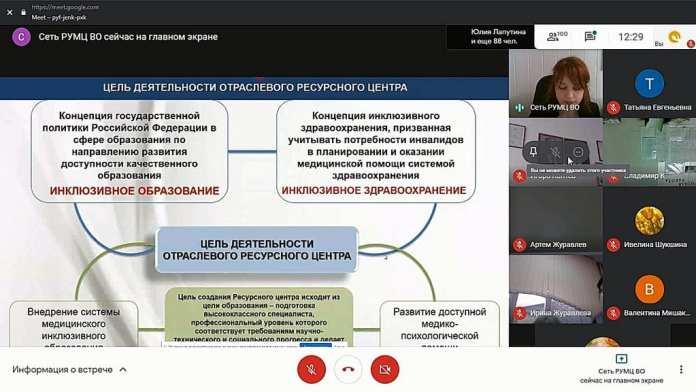 В Рязанской области состоялась пятая методическая неделя для специалистов, работающих с детьми