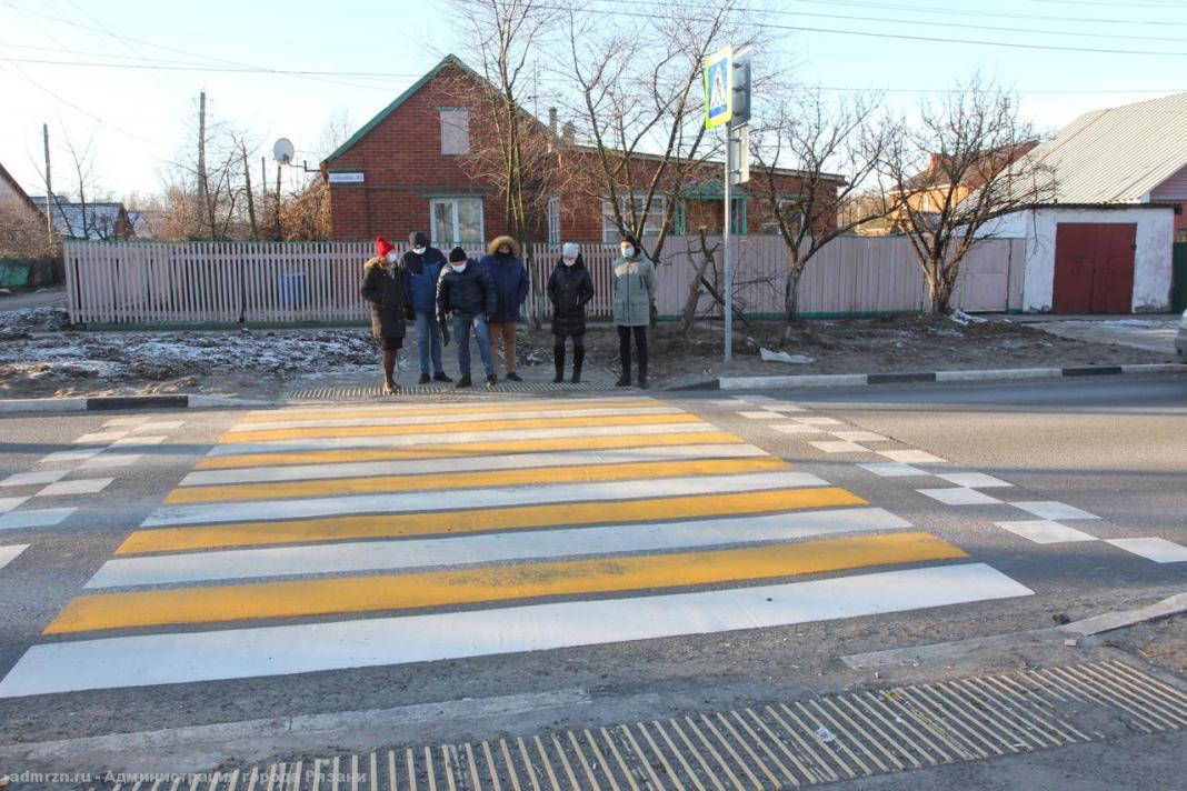 В Рязани отремонтировали дорогу на улице Добролюбова