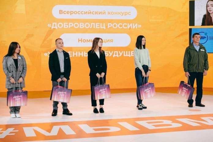Рязанки стали призёрами конкурса «Доброволец России»
