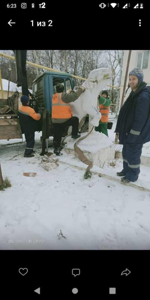 Администрация Рязани сообщила, куда делся шлаковский слоник
