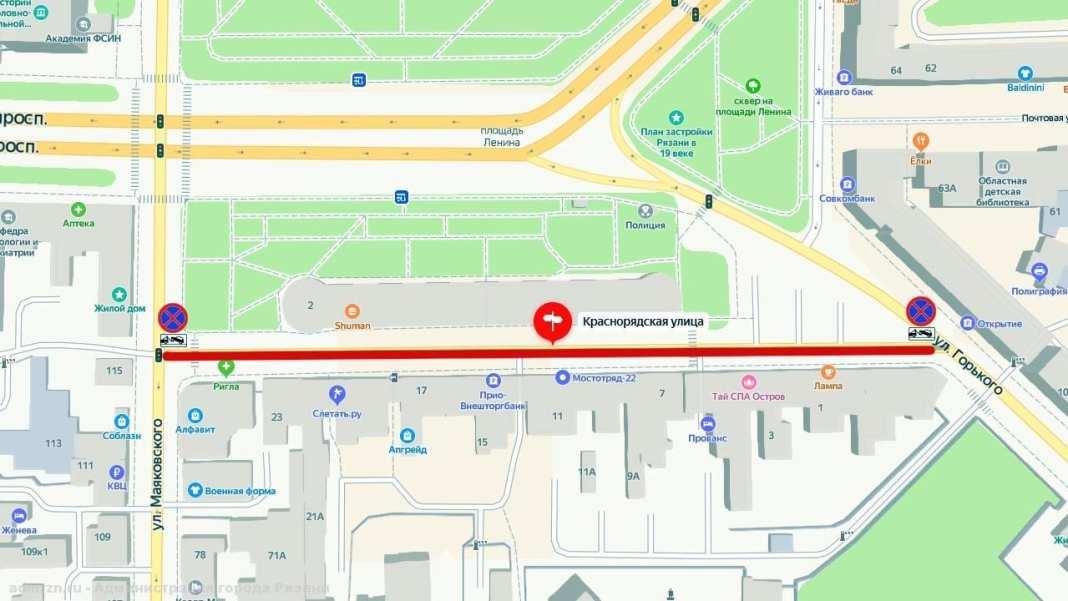 Из-за ремонта моста на улице в центре Рязани запретят парковку транспорта