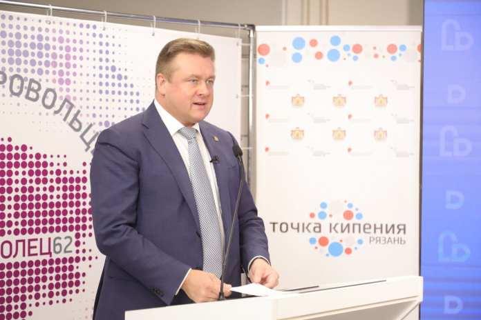Николай Любимов открыл в Рязани добровольческий форум