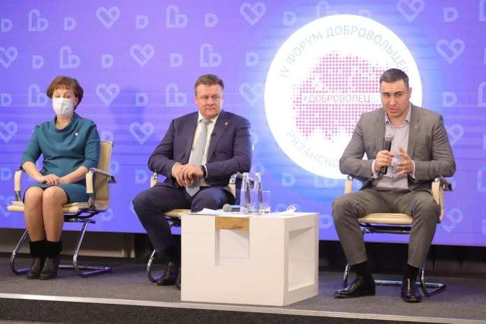 Рязанская область получила 8 млн рублей на поддержку добровольческого движения