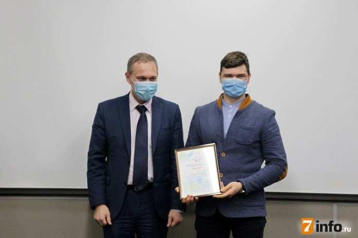 В Рязани наградили лучших молодых врачей