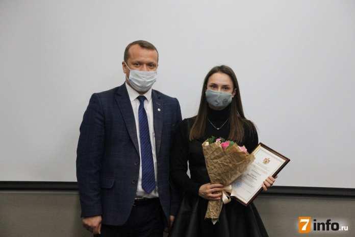 Рязанским активистам вручили почётные грамоты