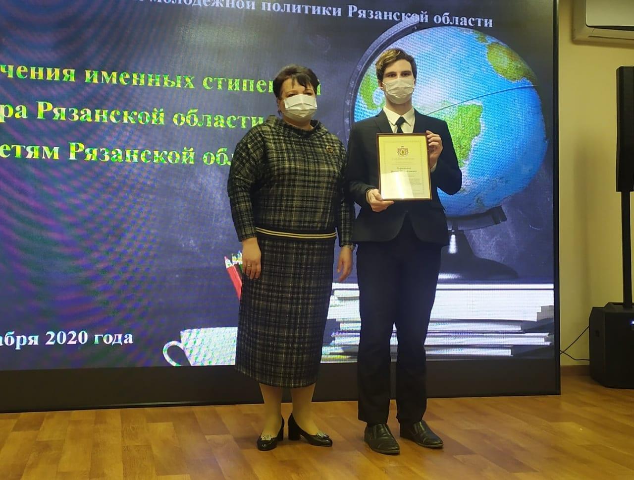 Одаренным детям вручили именные стипендии губернатора Рязанской области