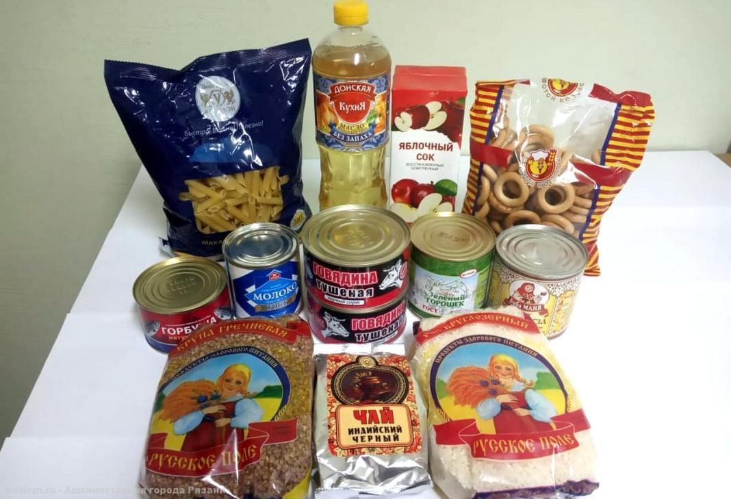 В Рязани начали раздавать продуктовые наборы ученикам-льготникам