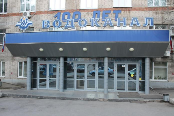 В рязанском Водоканале сменился и.о. директора – СМИ