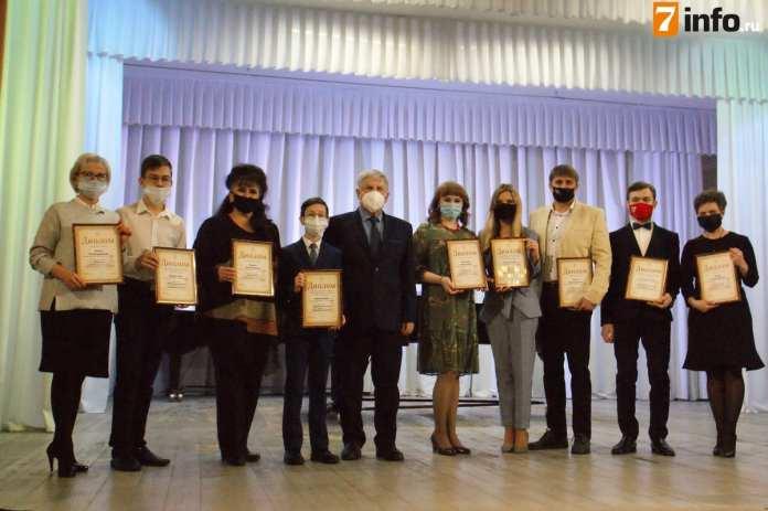 Ученики и преподаватели детской музыкальной школы №1 получили губернаторские стипендии