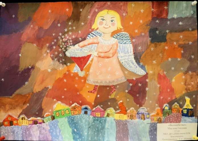 Работы рязанских школьников представлены на международном конкурсе «Рождественские фантазии»