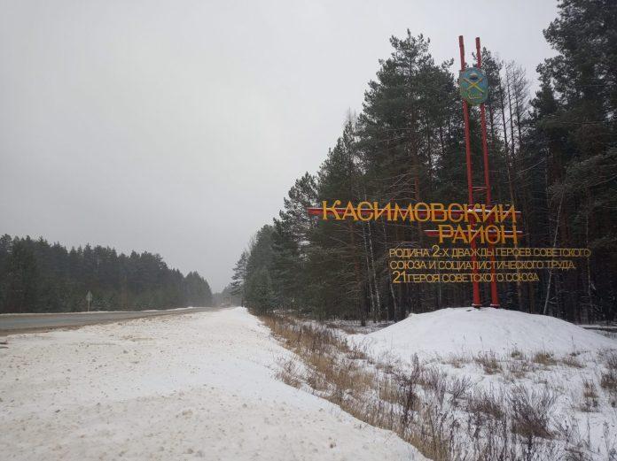 В Касимовском районе установили охранную зону старинной усадьбы