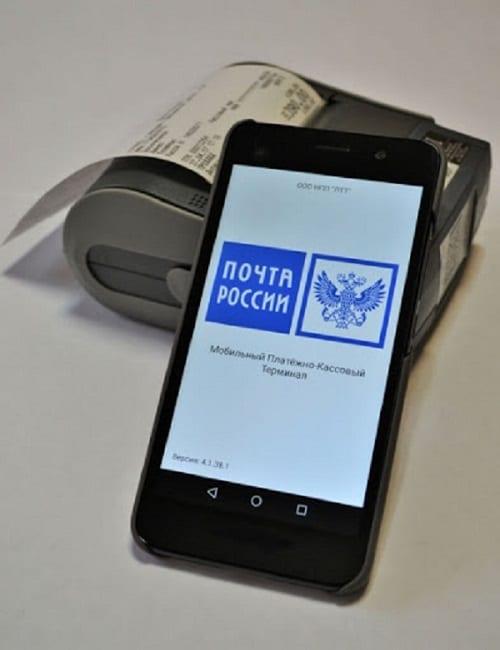 Почтальоны приняли на дому у жителей Рязанской области более 400 тысяч платежей
