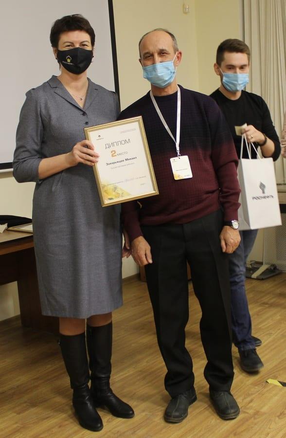 В Рязанской НПК наградили лучших наставников для молодых работников