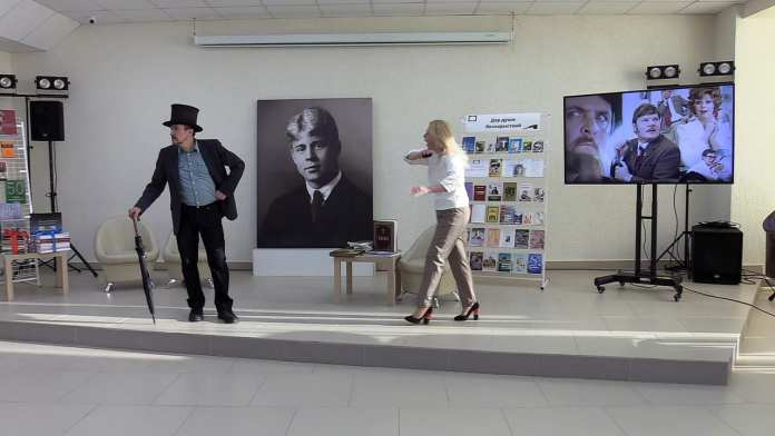 Центральная городская библиотека провела праздник «Дарите книги с любовью»