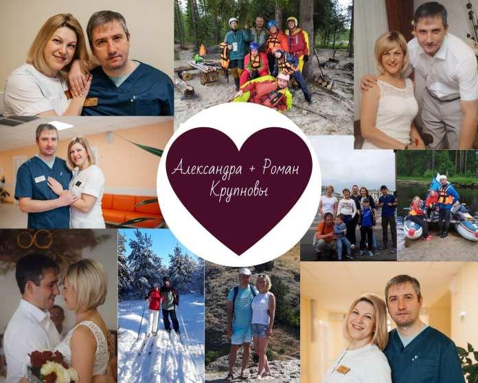В рязанской ОКБ имени Семашко рассказали о семейных парах врачей