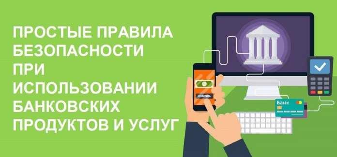 Сбербанк пригласил рязанцев на вебинар по финансовой грамотности