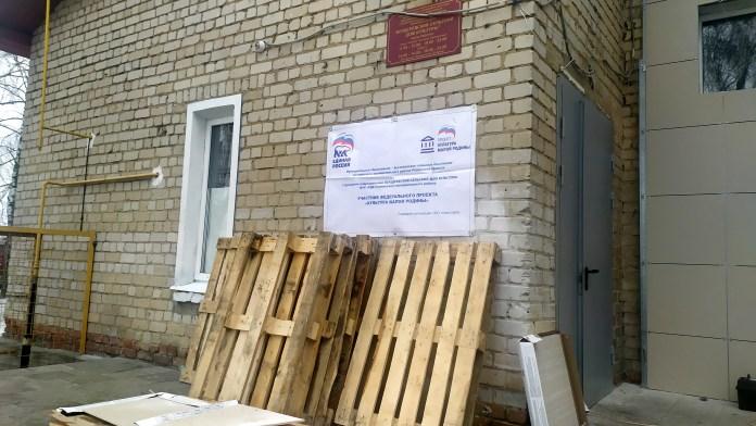 Елена Митина оценила ход ремонтных работ в Вердеревском Доме культуры