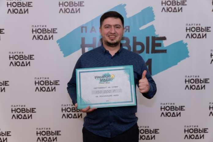 «Новые люди» поддержали проекты по благоустройству и спорту в Рязанской области